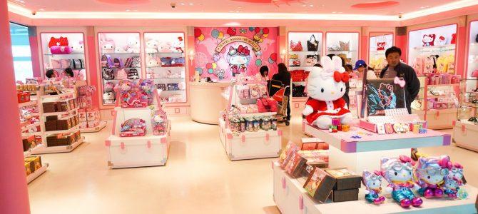 ¿Cuáles son las mejores tiendas de Hello Kitty?